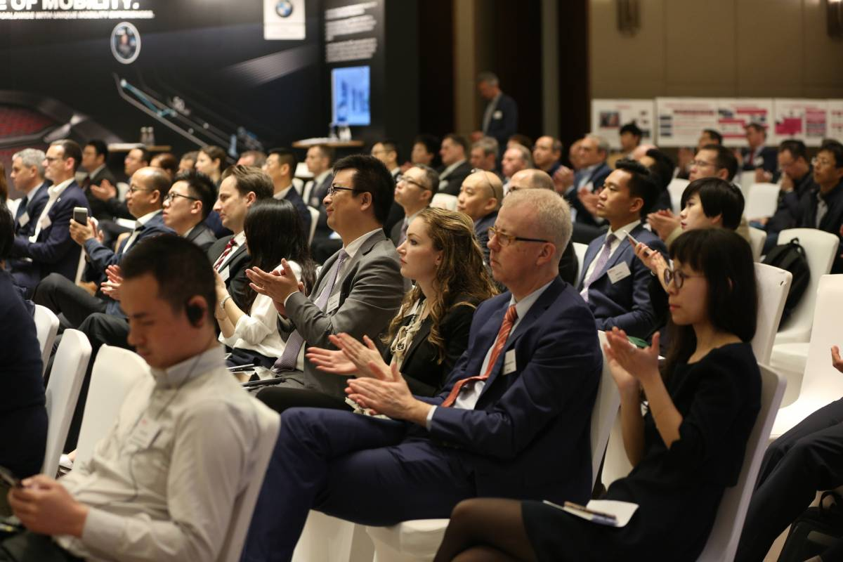 Car Symposium Peking 2018: Networking in China